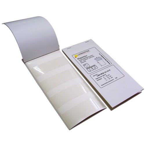 Маркер самоламинирующийся, блокнот, 30х15, диам.9мм, 120 шт LAN-MCB-30x15x9