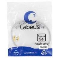 Cabeus PC-UTP-RJ45-Cat.5e-0.5m-LSZH Патч-корд U/UTP, категория 5е, 2xRJ45/8p8c, неэкранированный