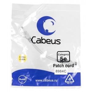 Cabeus PC-UTP-RJ45-Cat.5e-0.15m-LSZH Патч-корд U/UTP, категория 5е, 2xRJ45/8p8c, неэкранированный