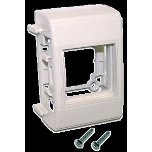 Дополнительный настенный бокс на 1 модуль Mosaic 45x45, белый