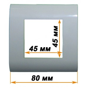 Пластиковая накладка на цоколь, 45x45, белая