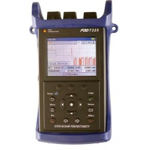 Рефлектометр оптический FOD-7329 (1310/1550/1650 nm, SM, FC)