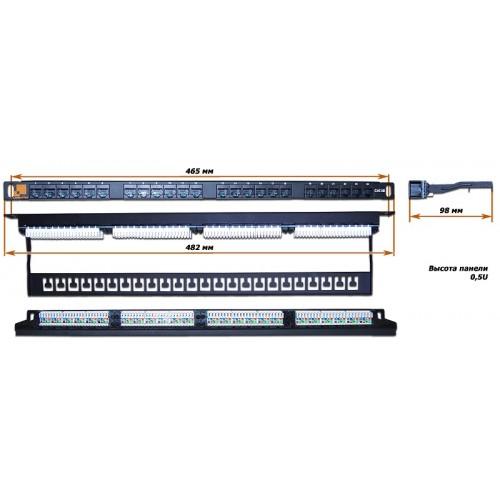 """Патч-панель 19 """" LANMASTER компактная 24 порта, UTP, кат.5E, 0.5U LAN-PPC24U5E"""