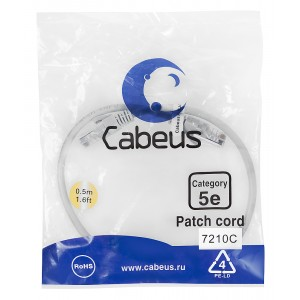 Cabeus PC-UTP-RJ45-Cat.5e-0.5m Патч-корд U/UTP, категория 5е, 2xRJ45/8p8c, неэкранированный, серый
