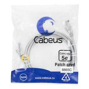 Cabeus PC-UTP-RJ45-Cat.5e-2m-LSZH Патч-корд U/UTP, категория 5е, 2xRJ45/8p8c, неэкранированный
